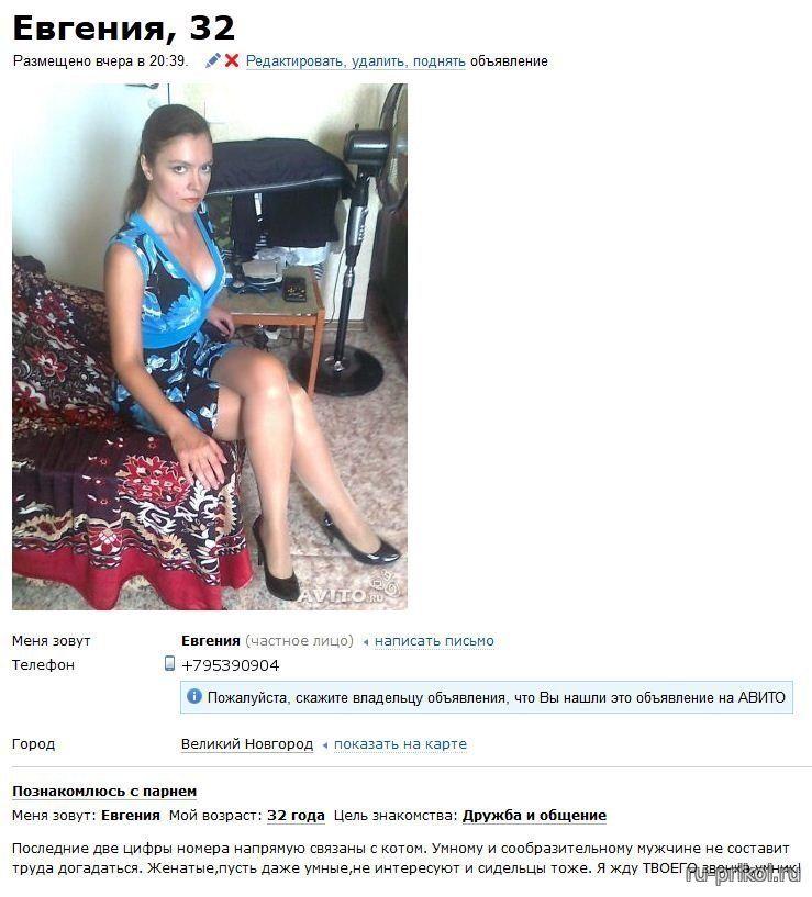 знакомства в ставропольском крае дивное