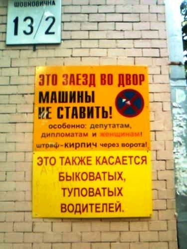 obyavlenie-dlya-prostitutov