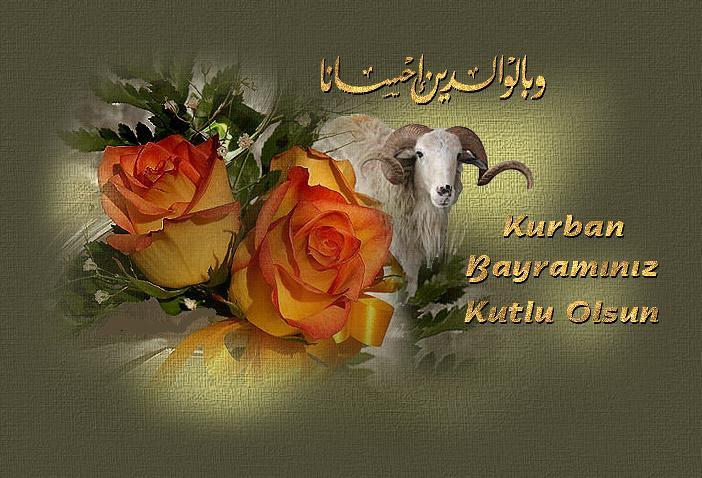 Поздравление на турецком курбан байрам