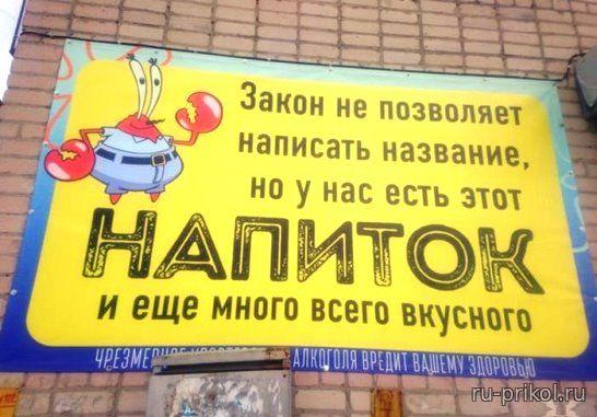 http://ru-prikol.ru/_pu/4/44253325.jpg
