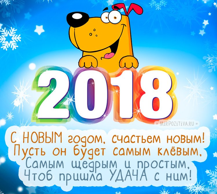 http://ru-prikol.ru/_pu/4/44739438.jpg