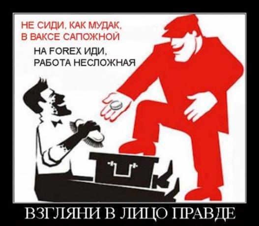 Форекс смешное nord forex - брокер forex