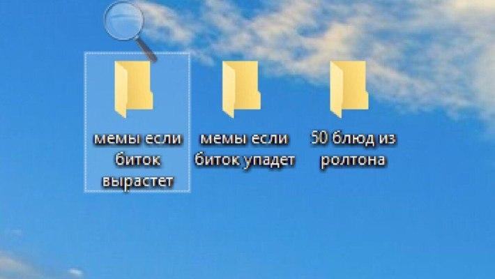 Биткоин. Криптовалюта. Приколы на ru-prikol.ru ...