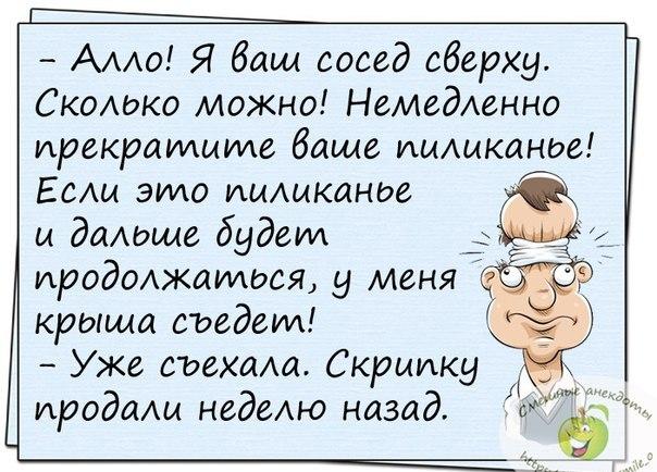 Скачать Бесплатно Короткие Анекдоты В Картинках