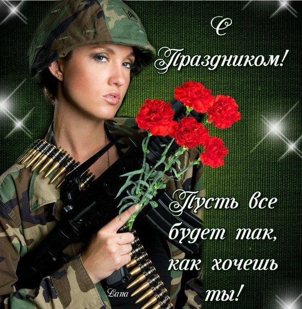 ❶Красивые поздравления с 23 февраля любимому|Детская песня про армию к 23 февраля|Поздравления в стихах на все случаи жизни|Прикольные поздравления|}