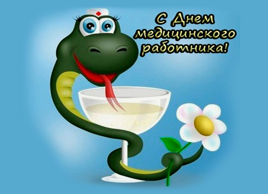 http://ru-prikol.ru/_pu/6/57961473.jpg