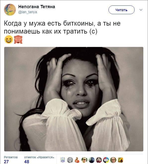 Всё про биткоины, криптовалюту, майнинг, блокчейнах на ru ...