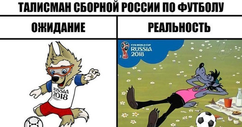 http://ru-prikol.ru/_pu/6/s98511222.jpg